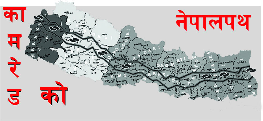 Nepal path of comrade