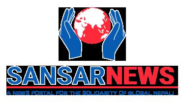 Sansar News
